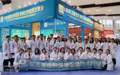 ballbet官网下载集团亮相52届中国(上海)国际美博会