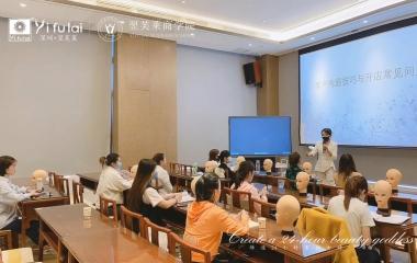 2019年12月25日高效沟通技巧培训课程