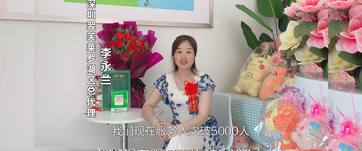 广东省深圳市罗湖区代理商