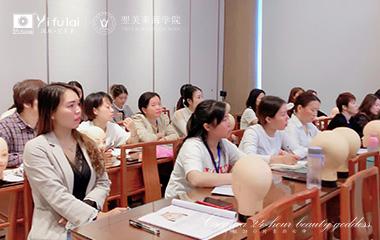 2019年12月30日问题性皮肤解决方案课程
